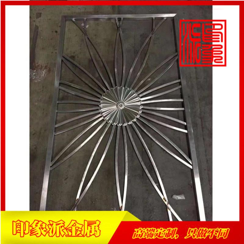 拉丝红古铜不锈钢屏风,不锈钢装饰材料