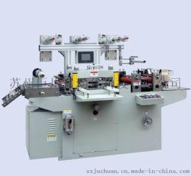 JC-350全自动模切机