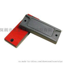 ABS抗金属电子标签