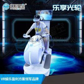 VR设备赛车摩托联机互动竞技VR体感游戏机