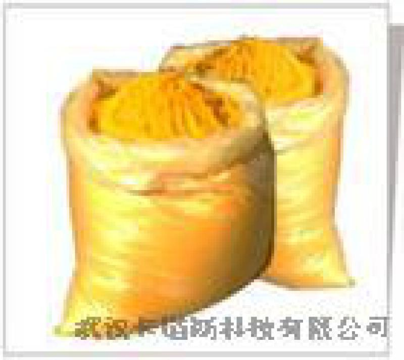 二茂鐵生產廠家/量大價優/可提供樣品