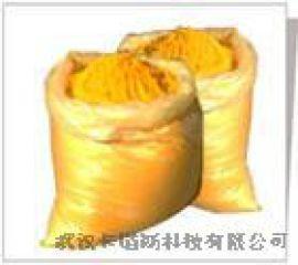 二茂铁生产厂家/量大价优/可提供样品