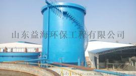 厌氧反应器 膨胀颗粒污泥床UASB反应设备厂家定制