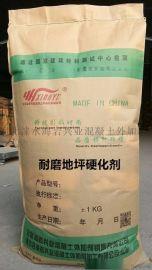 承德批发NR-310耐磨地坪硬化剂