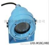 小型工厂防爆摄像机 迷你型监控微型防爆摄像机