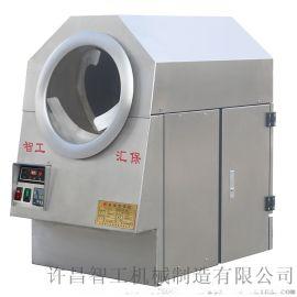 微型电磁炒货机,DCCZ 3-4微型电磁炒货机
