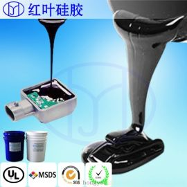 LED 高折光贴片(SMD)封装硅胶