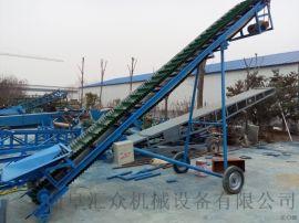 加隔挡式散装输送机带防尘罩 橡胶带运输机安庆