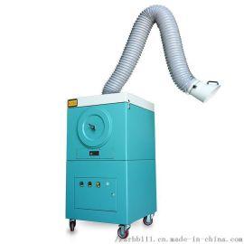 移动式焊烟净化器车间除尘净化设备