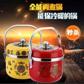 廠家直銷悶燒鍋保溫桶