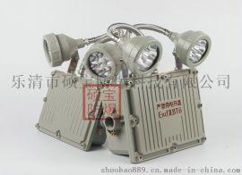 10W消防LED应急灯BAJ52双头防爆应急灯