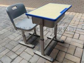 大学生课桌椅、多功能铝合金课桌椅、写字板座椅课桌、学生椅、学生课桌椅