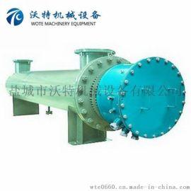 【沃特机械】管道稀有气体电加热器 性能稳定