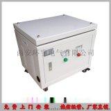 山西變壓器廠家SG-40KVA460V變220V