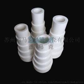 耐磨氧化锆陶瓷拉丝塔轮 西马克氧化锆柱塞