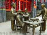 四川雕塑廠家,水泥雕塑定製加工