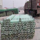 供應農田灌溉雙法蘭玻璃鋼管道 法蘭盤揚水管