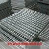 镀锌钢格板 复合型钢格板 塑料钢格板