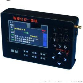 安达凯电子报站器 全自动报站器