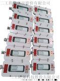 防爆光柵探測器2光束對射外殼報警器