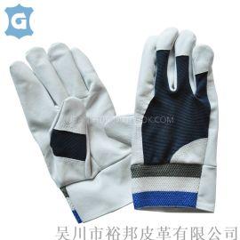 牛皮透气防滑安全劳保手套户内外成人搬运工作耐磨手套