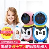 小企鹅智能陪伴教育机器人