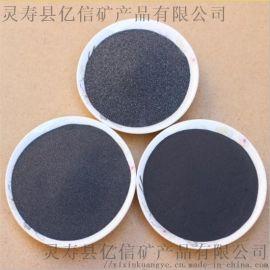供应高效双吸、脱氧、除氧剂 污水处理铁粉 还原铁粉