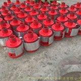 PC(L)系列低倍数空气泡沫产生器 消防设备厂家