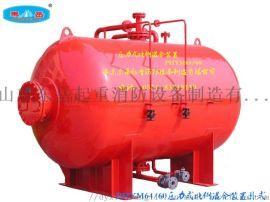 东岳PHYM压力式比例混合装置 固定式泡沫罐