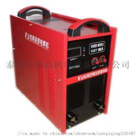 660V/1140v矿用焊机