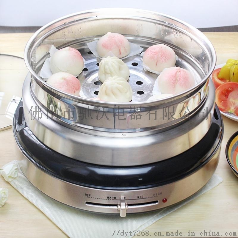 廠家直銷多功能電火鍋煎烤煮蒸一體電火鍋