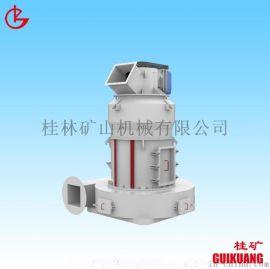 桂林碳酸钙雷蒙磨粉机 桂林雷蒙磨厂家 有机肥设备