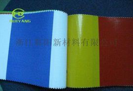 供应彩条印刷复合夹网布 超耐晒遮阳防雨伸缩彩棚用