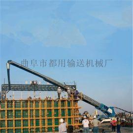 专业生产水泥干粉粮食输送机 高挡边散料输送机xy1