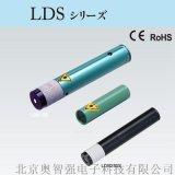 日本竹中可見光半導體鐳射定位器 --LDS系列