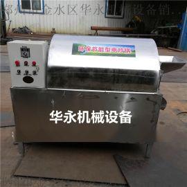 全自动温控电热炒籽机 炒板栗机 炒干货机