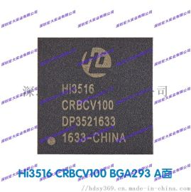 海思DSP处理器HI3516CRBCV100