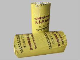 裕美斯B1级橡塑建筑总局推荐保温材料品牌