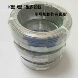 PT100三芯補償線 耐高溫不鏽鋼遮罩3芯線