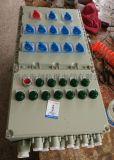 BXMD防爆照明動力配電箱鋁合金材質