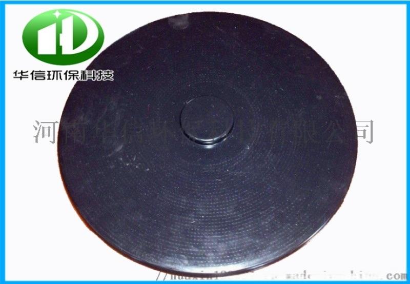 微孔曝气器盘式膜片曝气器平板曝气盘曝气头支持定制