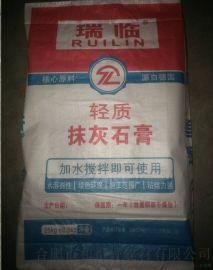 供应合肥轻质抹灰石膏