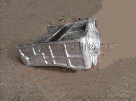 复杂结构砂模铝铸造、铸铝合金外壳