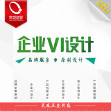企业VI设计 品牌VI设计 企业形象设计