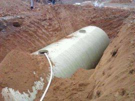 玻璃钢20立方消防水池 处理方法 化粪池
