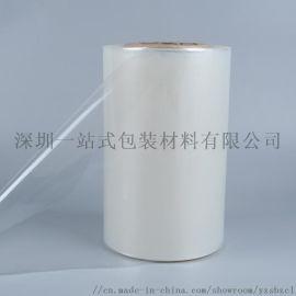 沙井工厂直销收缩膜  塑封膜 热收缩卷膜环保透明