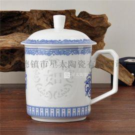 老板陶瓷茶杯定制厂家