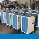 黑龙江黑河蒸汽加热器 燃油型蒸汽发生器