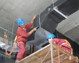 空调风筒、管道保温专用橡塑保温棉