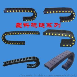 厂家直销工程塑料拖链 塑料穿线拖链坦克链